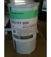 Araldite HY REN 956 1kg